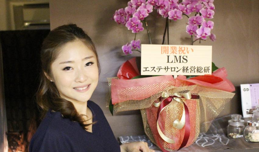 レンタルサロン 開業東京恵比寿駅近安